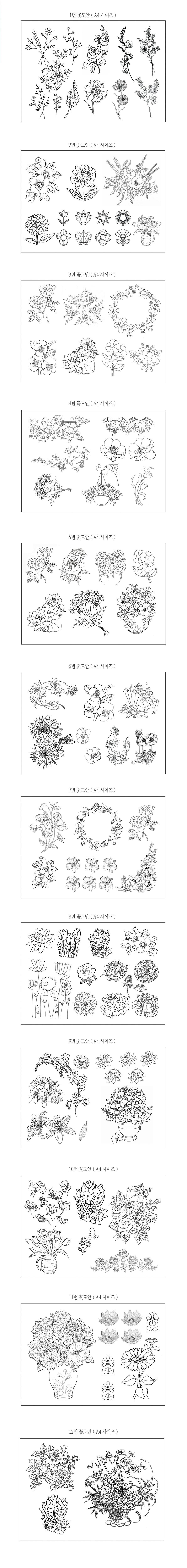 자수 꽃 도안 12종 - 모두의 팩토리, 1,000원, 십자수, 십자수 도안